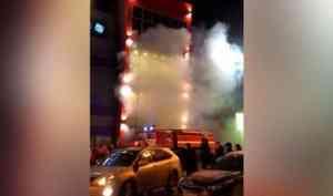 Накануне горел самый крупный торгово-развлекательный центр Котласа