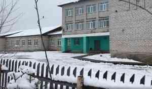 ВПинежскоком районе из-за коронавируса на«дистанционку» перевели Сийскую среднюю школу
