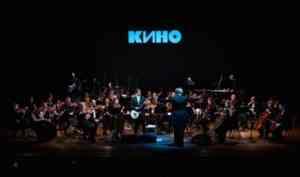 В Архангельском театре драмы показали «Симфоническое КИНО»