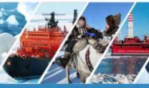 Утверждена Стратегия развития Арктической зоны России до2035 года