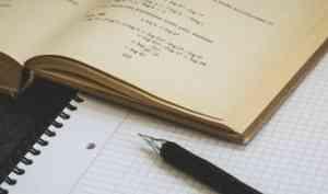 Учитель всегда прав? — учительница толкнула ученика из-за линолеума в Архангельске
