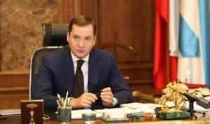 Цыбульский сформировал структуру обновленного правительства Архангельской области