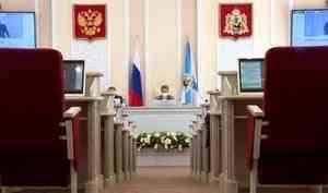 Насессию сегодня собрались депутаты областного Собрания
