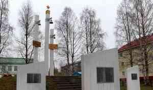 Вселе Матигоры отреставрировали обелиск памяти погибшим вВеликой Отечественной войне