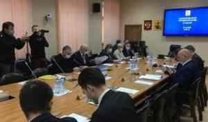 Live: выборы нового главы столицы Поморья на сессии Гордумы