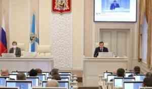 Депутаты единогласно поддержали кандидатуры Александра Цыбульского на должности первых заместителей губернатора Архангельской области