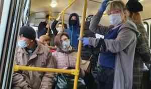С 1 ноября в Архангельске изменится схема маршрута автобуса №7