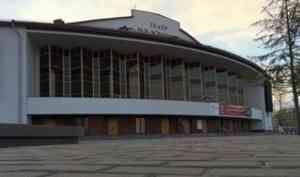 В Архангельск с гастролями в ноябре приедет академический театр из Коми