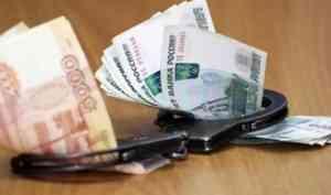 Бывший сотрудник ГИБДД в Поморье ответит за взяточничество на экзаменах