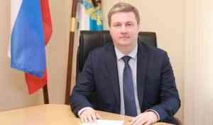 Главой Архангельска стал Дмитрий Морев