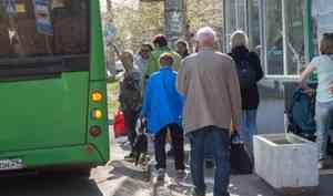 В Архангельске изменится схема движения автобусного маршрута №7