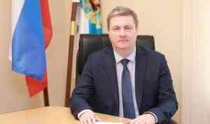 Дмитрий Морев стал главой Архангельска