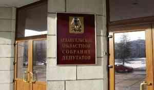 Архангельская область продлила договор с НАО до 2025 года