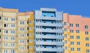 Льготную ипотеку можно будет оформить до июля 2021 года