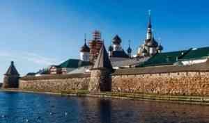 Власти Поморья вновь ввели июньские ограничения на сообщение с Соловками