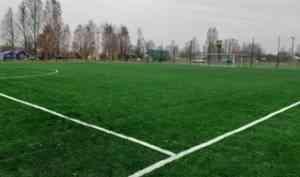 В Няндоме завершено строительство полноразмерного футбольного поля