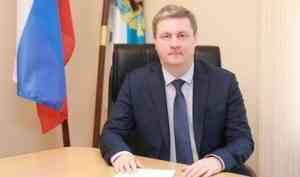 Дмитрий Морев стал новым главой администрации Архангельска