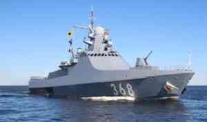 Патрульный корабль Черноморского флота прошёл успешные испытания вАрктике