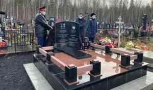 В Северодвинске на могиле Ивана Крапивина установили памятник