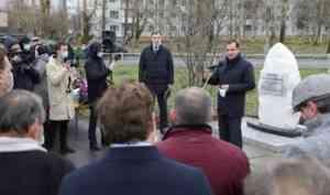 В Северодвинске открыли памятник Александру Дубинину