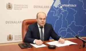 Предпринимателям облегчат процедуру получения статуса резидента Арктической зоны РФ и предоставят новые льготы