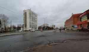 В Архангельске ремонт асфальта на проспекте Новгородский перенесли на неделю