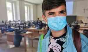 ВАрхангельской области 157 школьных классов отправлены накарантин из-за COVID-19