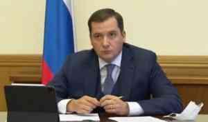 Александр Цыбульский принял участие в личном приеме граждан полпреда Президента РФ в СЗФО