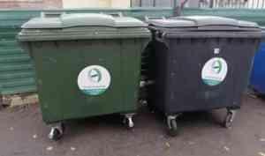 ОНФ просит администрацию Архангельска вернуть во дворы пластиковые мусорные контейнеры