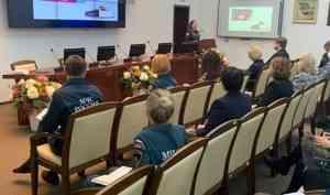 В Центре экстренной психологической помощи МЧС России прошел III Всероссийский съезд психологов силовых структур