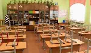 Каникулы в школах региона не планируют продлевать из-за коронавируса