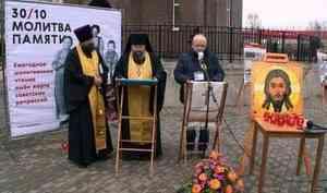 Сегодня в России — День памяти жертв политических репрессий