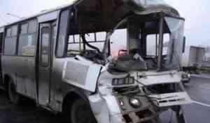 Число пострадавших в ДТП с двумя автобусами в Архангельске возросло до девяти