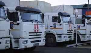 Вторая колонна МЧС России с гуманитарной помощью прибыла в Нагорный Карабах