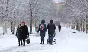 Парк имени Ломоносова обретет единую смысловую концепцию