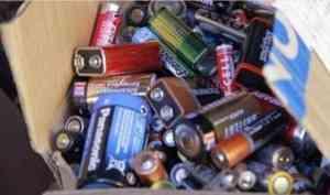 Батарейки, собранные северодвинцами, отправятся на переработку