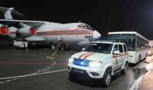 МЧС России направило дополнительную группировку в Нагорный Карабах