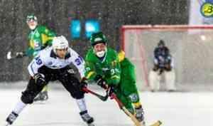 Безвыигрышная серия «Водника» в чемпионате России достигла пяти матчей