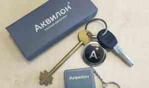 Собственники ЖК «Грин Парк» получают ключи от квартир