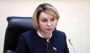 Суд обязал САФУ уничтожить диплом спикера Гордумы Валентины Сыровой