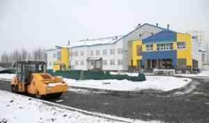 Детский сад на улице Карпогорской в Архангельске должен быть сдан в этом году