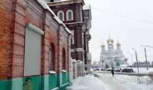 Благоустройством и озеленением Архангельска займется новое бюджетное учреждение
