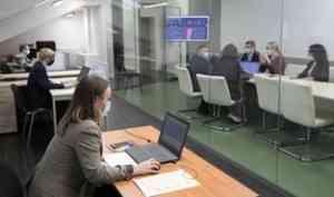 В Поморье открылся Центр управления региона