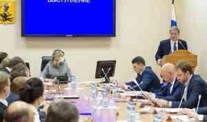У главы Архангельска появится заместитель по инфраструктурному развитию
