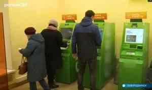 ВСеверодвинске полиция лично предупреждает пожилых горожан ометодах мошенников