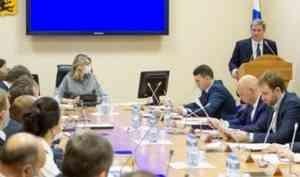 В администрации Архангельска перераспределили обязанности между заместителями главы