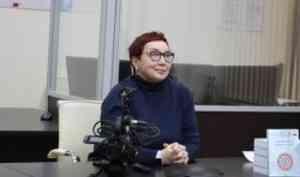 В САФУ подвели итоги реализации проекта «Достояние Архангельской области»
