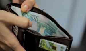 Ещё одну начальницу почтового отделения Пинежского района уличили в денежной краже