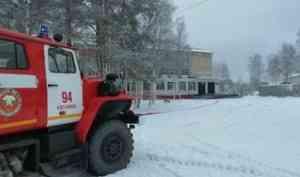 Учебный день в школе поселка Катунино закончился раньше из-за террористической угрозы