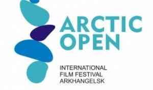 Ценителей авторского кинематографа ждут бесплатные билеты нафестиваль «Arctic open»